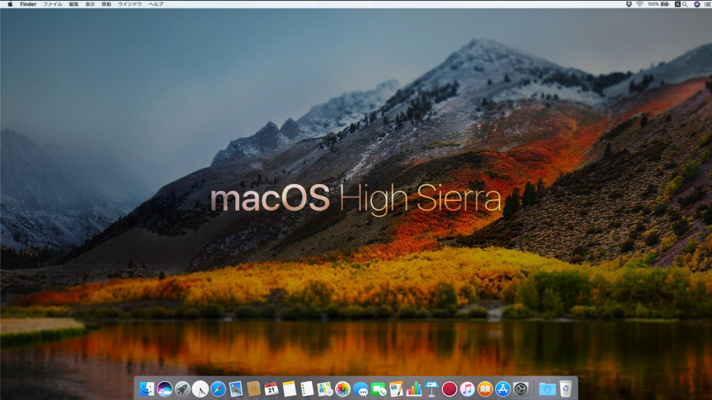 wEBXuEO 1024x576 - Windows like macOS HighSierra風計画