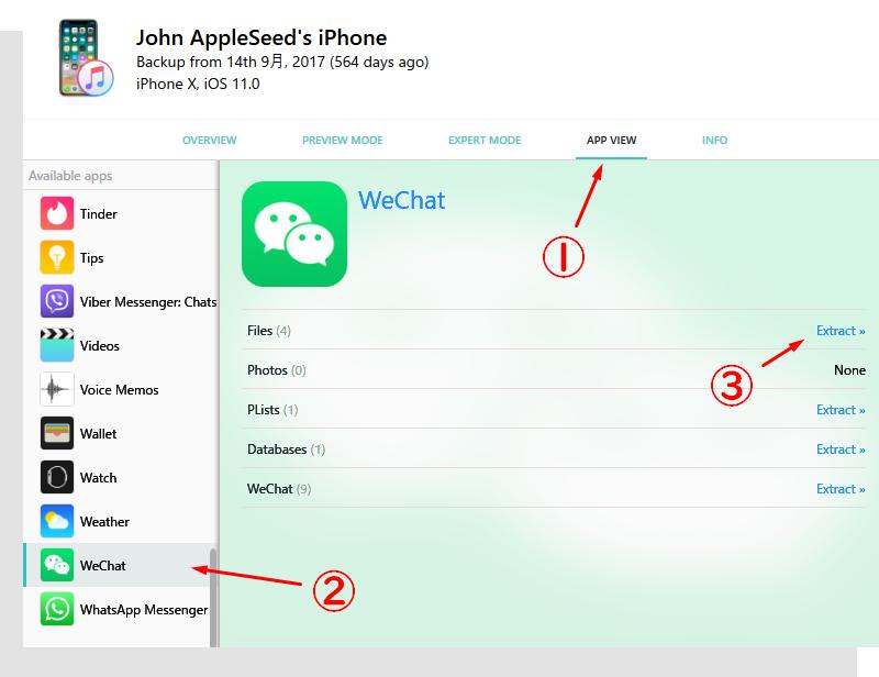 ipbe 4 - 「バックアップが壊れているため、iTunesはiPhoneを復元できませんでした。」からデータを取り出す方法。