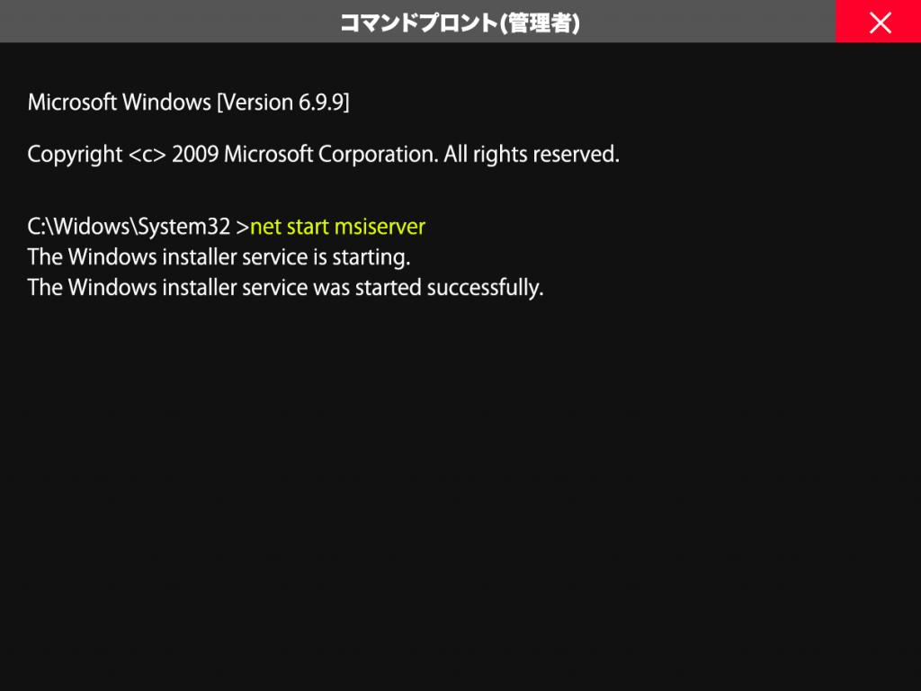 2486d6050c9a9eab4902787528f9372f 1024x768 - ブルースクリーン『Driver Power State Failure』の治し方(Windows)