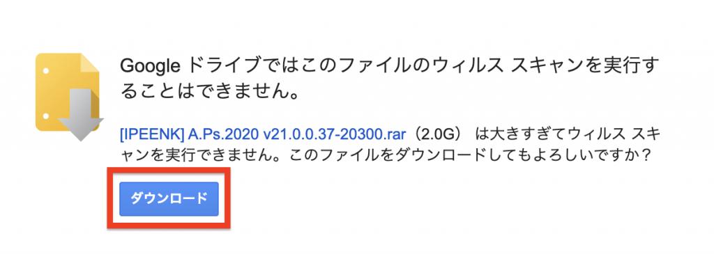 c353e50c353503acdf4a86e2c5d7a45e 1024x365 - 【悪用厳禁】PhotoShop2020を無料で入れる方法