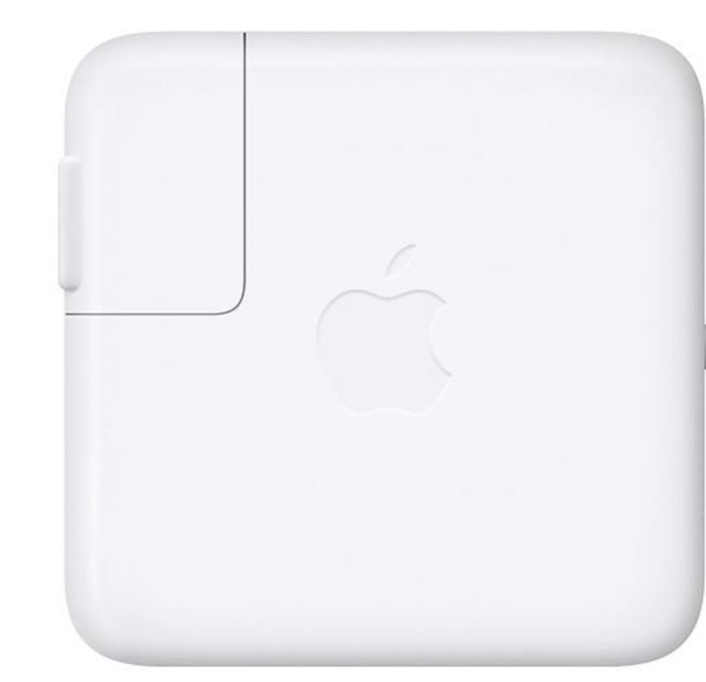 65d7a05fab493bef4548cdac12ad430e 1024x990 - 絶対購入すべき!【16インチ対応】MacBookPro超小型ACアダプタ