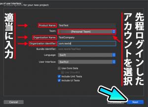 XcodeProjSet 1 300x217 - 【iOS13対応】Cydia Impactorの代わりを発見!! Youtube++などのiPAファイルを入れる方法
