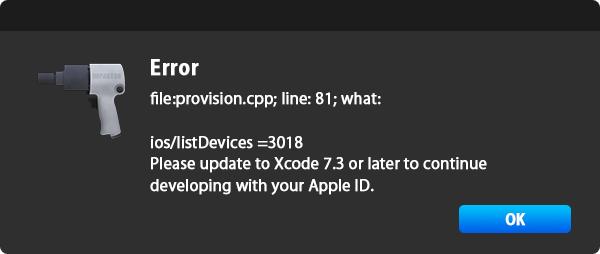 improunded - 【iOS13対応】Cydia Impactorの代わりを発見!! Youtube++などのiPAファイルを入れる方法