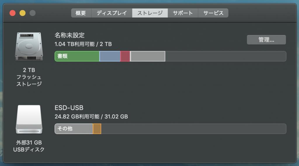 31f34524288e3847186624bbb520fe43 1024x569 - MacOSを大掃除するソフト「AppCleaner」