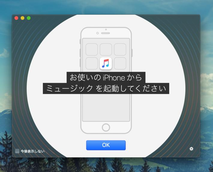 e95b51e89f5c127ce97948dfad008f5b 710x574 - iTunesなしで「ミュージック」や「ビデオ」にファイルをそのまま転送するソフト【Waltr2】
