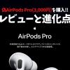 FakeAPP 1 100x100 - 【YouTube】「動画が一時停止されました。続きを視聴しますか?」を消す方法!!