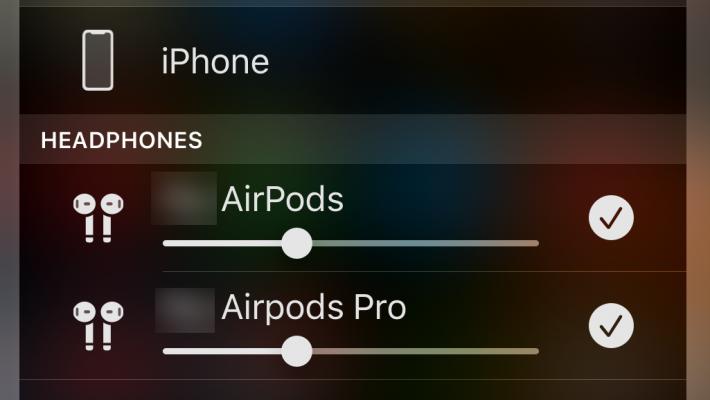 FakeApp 4 710x400 - 3,000円で偽AirPods Pro(再現率99%)を購入してみた!