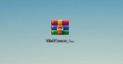 Screenshot 2 - Windowsにホットコーナーを追加して作業効率を向上させる方法