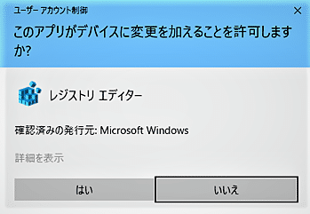 regyes - 【備忘録】Apowersoft PhotoViewerを綺麗に消す方法 画像ビューアー<レジストリ>