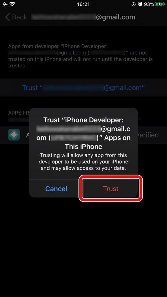 TR 2 f2 576x1024 - 【2021年】iPhoneのYoutubeの広告を消す方法+バックグラウンド再生もする方法【完全無料】