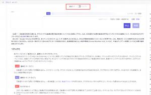 Screenshot 10 2 300x189 - 【2021年】AV01の動画をPCでダウンロードする方法