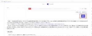 Screenshot 13 1 300x118 - 【2021年】AV01の動画をPCでダウンロードする方法