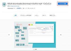 Screenshot 18 300x216 - 【2021年】AV01の動画をPCでダウンロードする方法