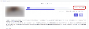 Screenshot 3 1 300x99 - 【2021年】Share Videosの動画をPCでダウンロードする方法