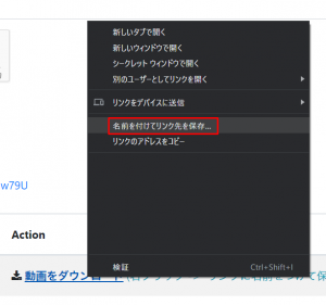 Screenshot 4 2 300x281 - BiliBiliの動画をダウンロードする方法