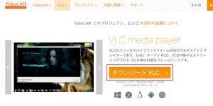 Screenshot 6 5 300x150 - BiliBiliの動画をダウンロードする方法